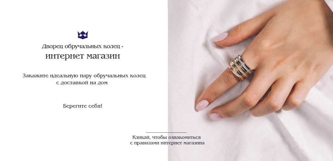 intetnet-magazin-dvorets-voronez