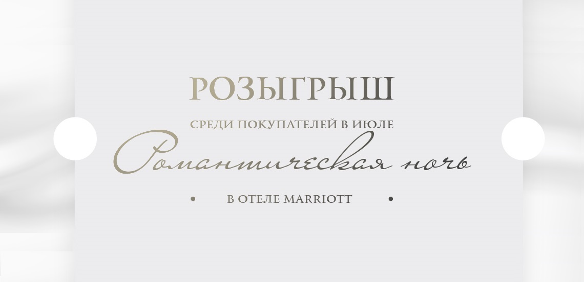 marriott-konkurs
